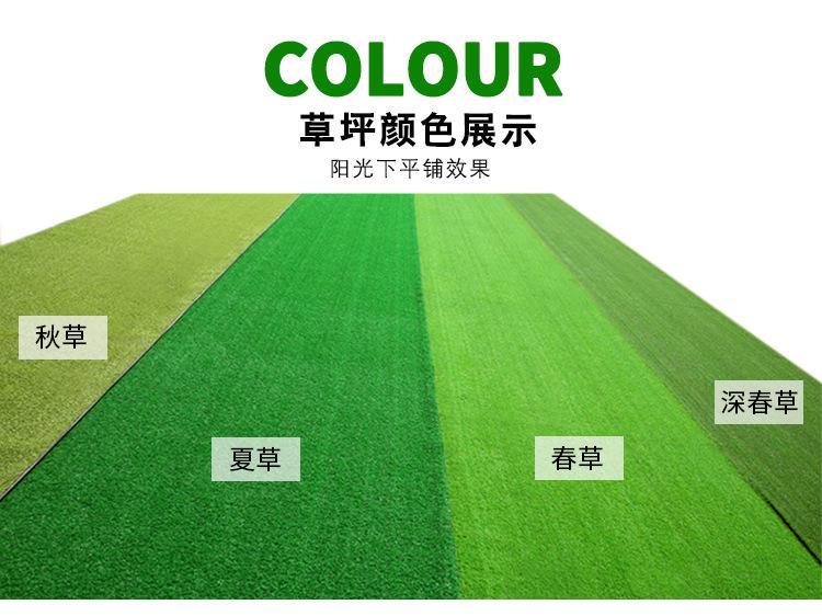 人造草坪质量之色差成因简要分析